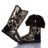 UGG Bottes Bailey Button Triplet Paisley 1873 Or Europe